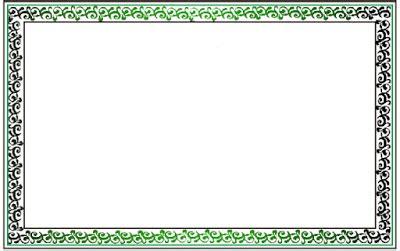 download gambar format wmf gambar download border sertifikat keren intelejensia