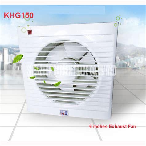 buy kitchen exhaust fan khg 150 6 inch mini wall window fan bathroom toilet