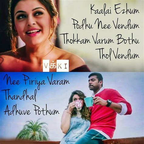 tamil movie song quotes images 155 best tamil songs lyrics images on pinterest lyrics