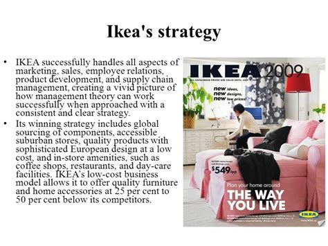 layout strategy of ikea ikea proflowers reconfiguring industry value chains to