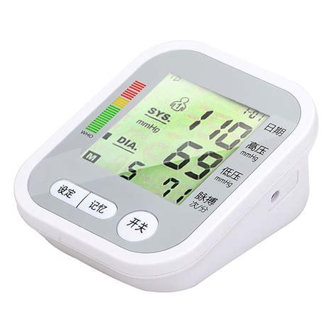 Pengukur Tensi Tekanan Darah Electronic 6v With Voice Rak288 pengukur tekanan darah electronic sphygmomanometer 6v with