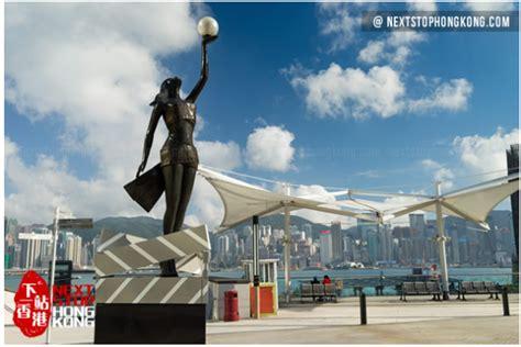 film seri hongkong yang bagus about garden of stars hong kong