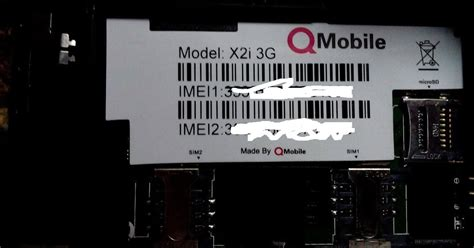 qmobile a2 lite pattern unlock software free download qmobile x2i 3g pattern lock solution by hard reset