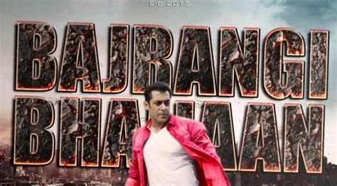 film it komentari katrina kaif komentari film salman khan bajrangi bhaijaan