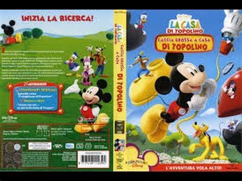 la casa di topolino italiano caccia grossa a casa di topolino italiano cartoni animati