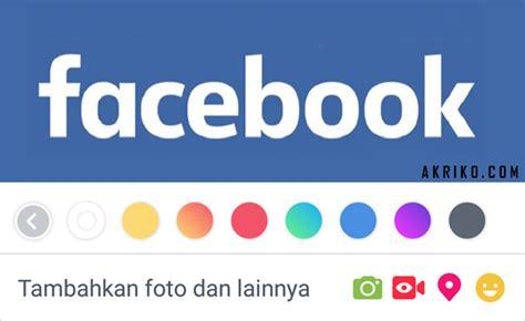 facebook bisa bikin status langsung jadi gambar akriko com facebook bisa bikin status langsung jadi gambar akriko com