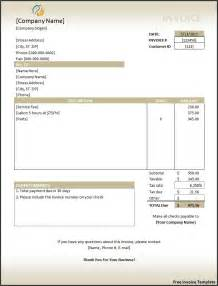 sample invoice copy | example good resume template, Invoice templates