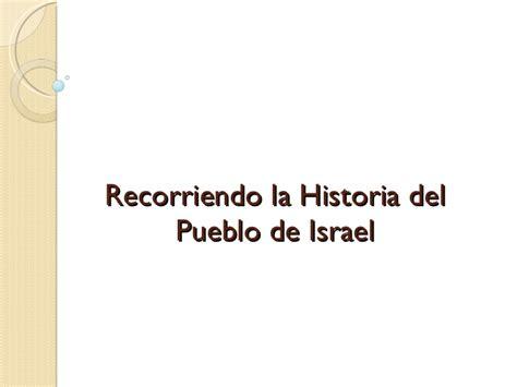 israel la historia del pueblo arquehistoria recorriendo la historia del pueblo de israel 1