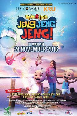 download film upin dan ipin terbaru 2016 download movie upin dan ipin jeng jeng jeng 2016 web