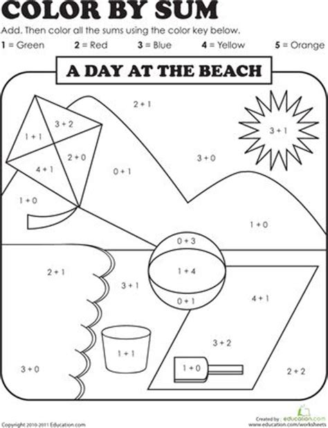 summer math coloring pages summer colours worksheets and beaches on pinterest