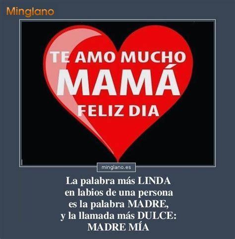 imagenes con frases bonitas para las madres frases lindas para una madre en su dia autor wwwminglanoes