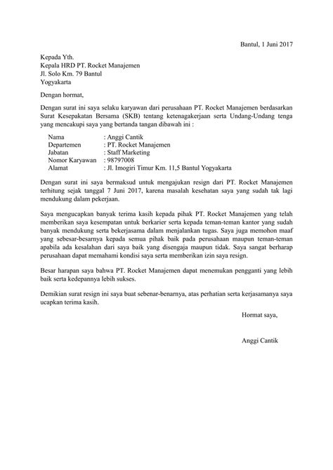 contoh surat resign kerja yang baik
