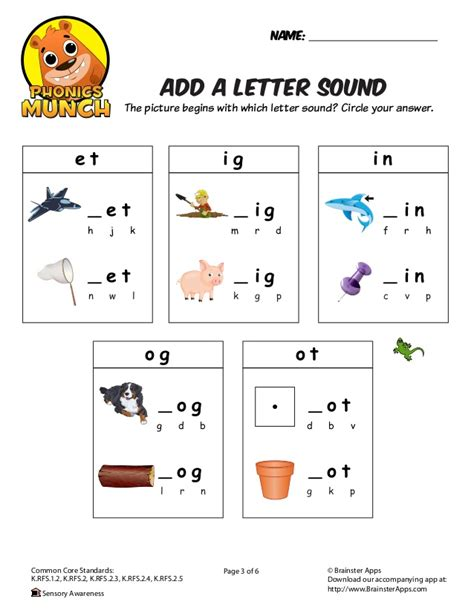 4 Letter Words Using C O N E add a letter sound phonics worksheet