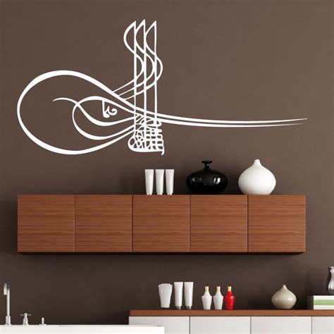 Hiasan Dinding Poster Minimalis Kaligrafi Arab Islami 06 60x60cm a300 kanuni sultan s 252 leyman tugra islamic wallstickers