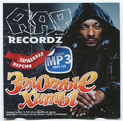 Tech N9ne Criminal Record золотые хиты Rap Records 171 зарубежная версия Mp3 187 2012