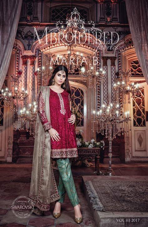 Maria B Luxury Formal  Ee  Dresses Ee