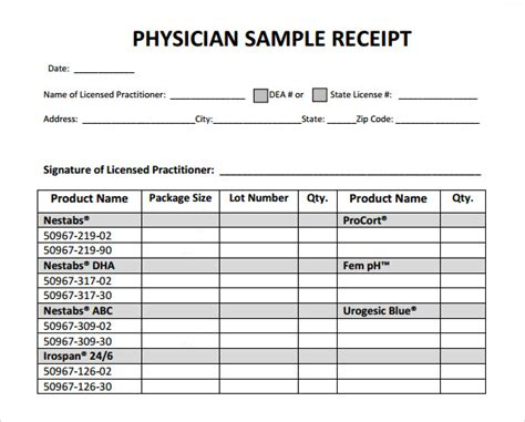 Material Receipt Form Template by Material Receipt Form Template
