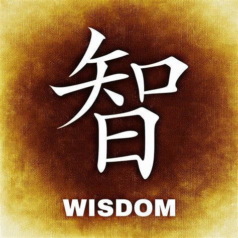 The Wisdom Of Some by Wisdom Atozchallenge The Piscean Me