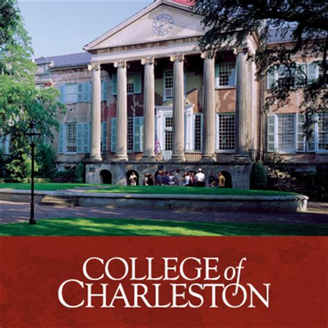 Charleston Southern Mba Admission Requirements by College Charleston College