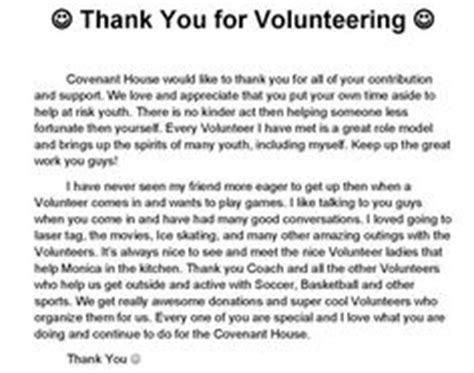 thank you letter to parents for volunteering 1000 images about we our volunteers on