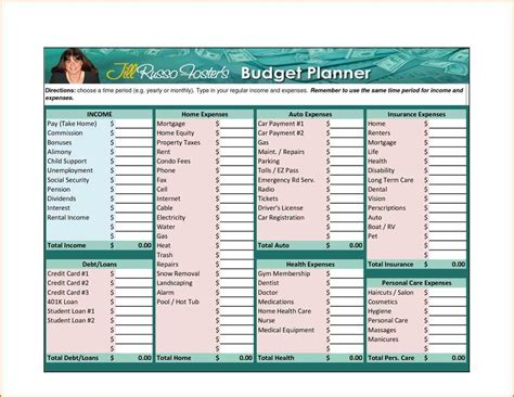 household expenses template excel buff