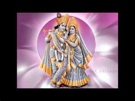krishna theme for google chrome star plus mahabharat krishna flute theme youtube
