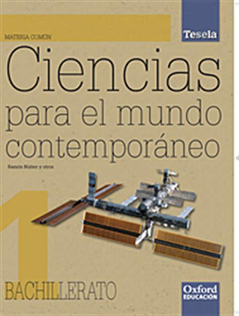 libro el mundo contemporneo wcmcibach