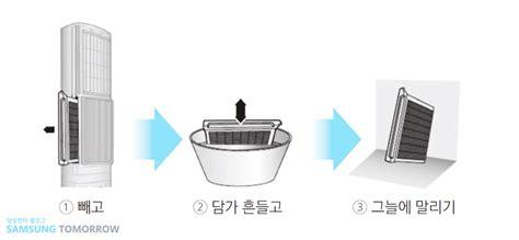Ac Samsung Q9000 삼성 스마트에어컨 q9000 겨울잠에서 깨우는 방법 samsung newsroom