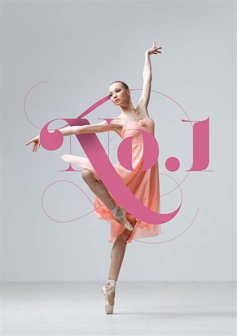poster design dance no 1 dance studio graphic design pinterest beautiful