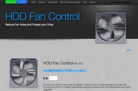 imac hdd fan control imacの内蔵hddを交換して nas経由でtime machine復元をする方法 資格マニアと ist dsの関係