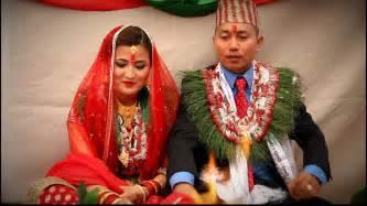ima wedding