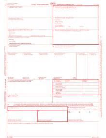 model cmr pdf fill printable fillable blank