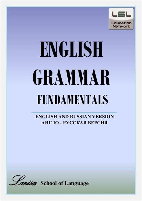 best basic grammar book grammar e book free pdf with russian