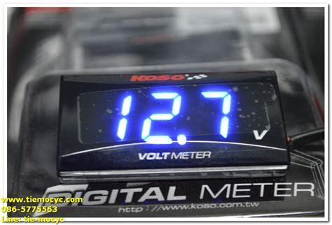 Volt Meter Merk Koso
