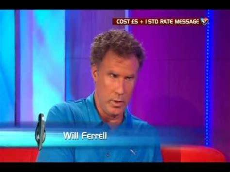 will ferrell interview will ferrell interview soccer aid 2012 youtube
