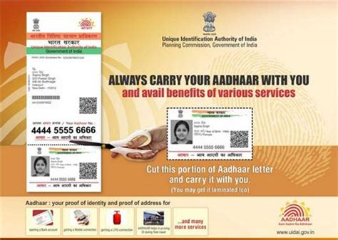 Karnataka Bank Letterhead Aadhar Card In Chandigarh Aadhar Card Centers In Chandigarh