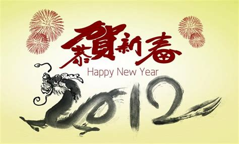 new year of the snake meaning new year snake meaning 28 images new year snake