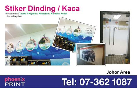 Ay897 Stiker Dinding Wall Sticker print design in johor malaysia newpages