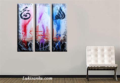 Jual Lukisan Kaligrafi Kaskus jual lukisan kaligrafi modern untuk home living kaskus