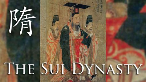 The Of A Dynasty the sui dynasty a reunification