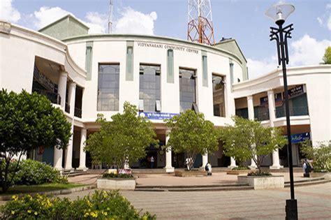 Vidya Pratishthan Baramati Mba College by Vidya Pratishthan S College Of Engineering Baramati