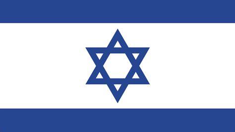 imagenes estrella judia israel y su bandera con la estrella de david