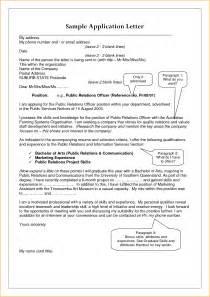 10 application letter in model paper basic