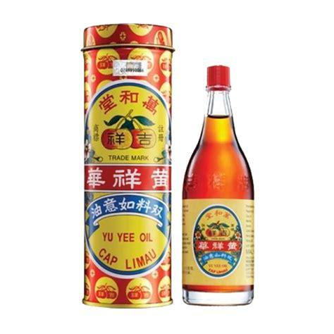 Minyak Angin Yu Yee Cap Limau 22 Ml cap limau yu yee 22ml best buy