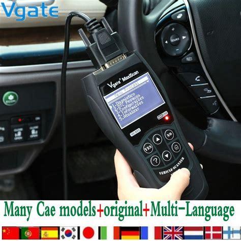 Scanner Mobil Universal vgate maxiscan vs890 otomotif scanner obd2 scanner kode