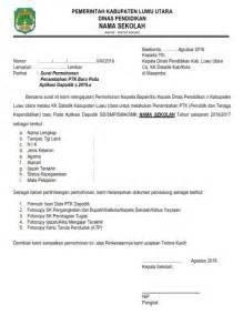 contoh surat permohonan penambahan ptk pendidik dan