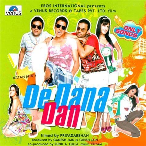 soundtrack film kirun dan adul mp3 de dana dan songs download de dana dan mp3 songs online