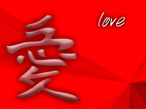 images of love symbols chinese symbols love by siddharthbala on deviantart