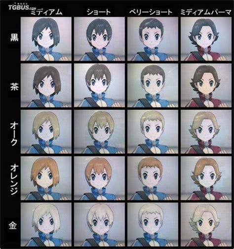 hairstyles girl pokemon x pokemon x girl hairstyles images pokemon images