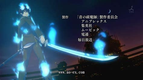 theme music exorcist ao no exorcist 02 anime evo